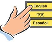 რომელი ენა ვისწავლოთ?